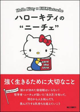 この本よさそう!気になります。